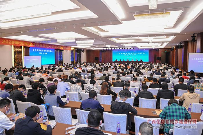 广西工程建设质量管理小组活动推进培训班在南宁开班(组图)