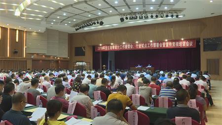 全区勘察设计工作座谈会、行业试点工作部署会暨宣传贯彻培训会议在南宁召开