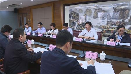 周家斌與梧州市政府有關領導舉行工作會談