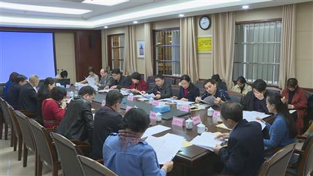 自治区住房和城乡建设厅组织召开2019年老干部工作会议