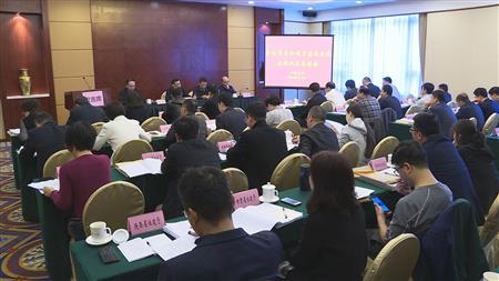 全国住房和城乡建设系统法规处长座谈会在南宁召开