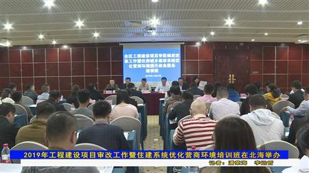 自治区住房城乡建设厅党员干部赴上林县开展定点扶贫调研及结对帮扶活动