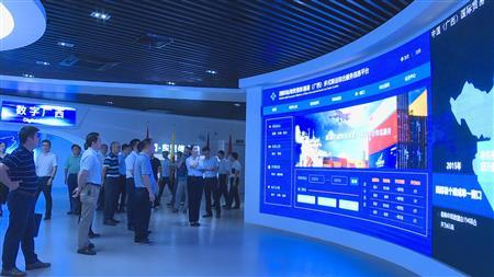 杨栋总工程师到中国―东盟信息港股份有限公司调研