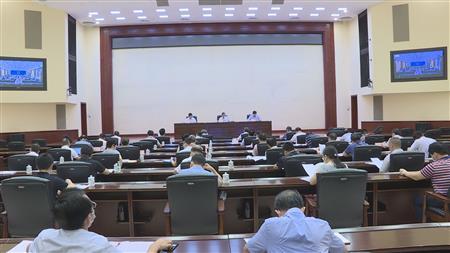 全区建筑施工安全生产暨住房城乡建设领域重点工作电视电话会议在南宁召开