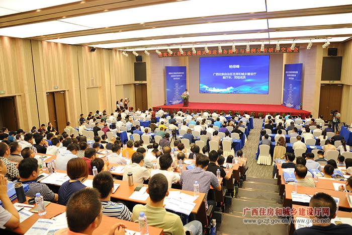建筑业工程总承包模式推进实务操作与案例分析研讨会在南宁召开(组图)