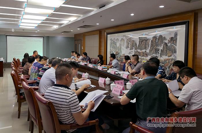 广西建设工程定额人工费及有关费率调整方案评审会在南宁召开(图)