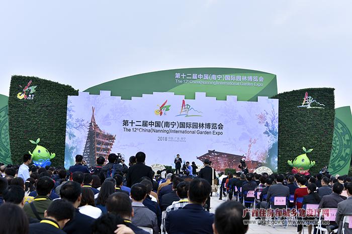 第十二届中国(南宁)国际园林博览会在南宁开幕(组图)