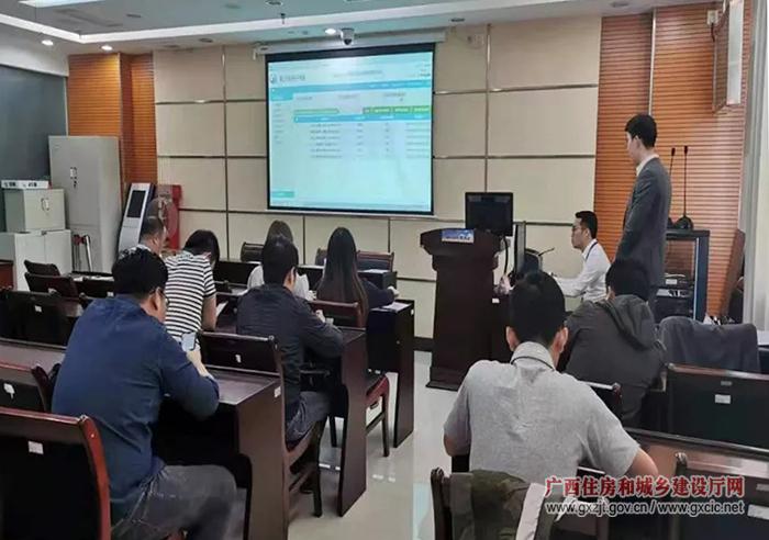 """广西启用工程建设招投标新系统 """"人情分""""将被杜绝(图)"""
