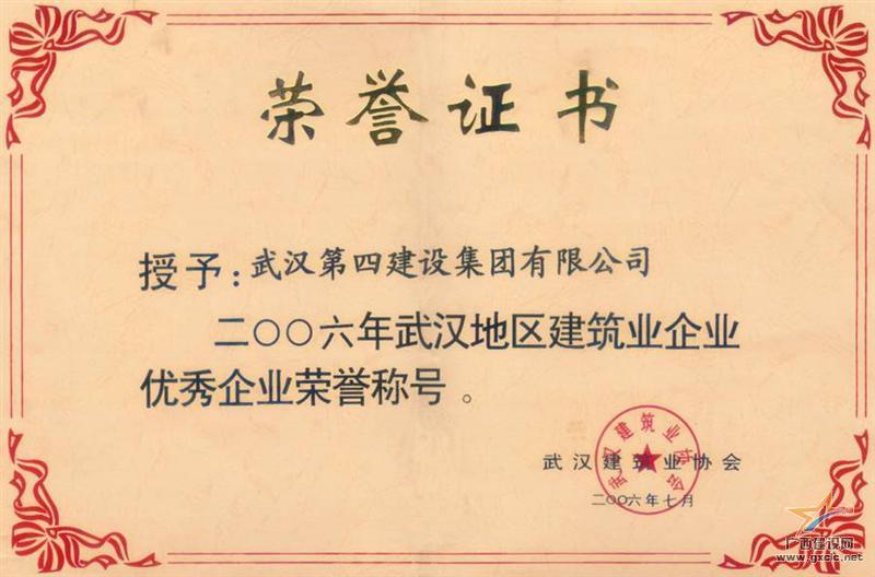 武汉钢结构资质