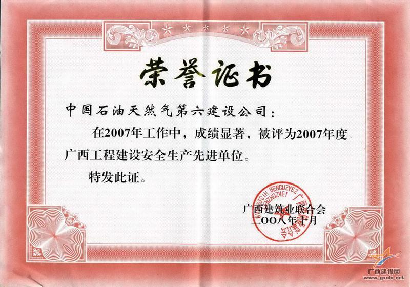 桂林消防设计资质