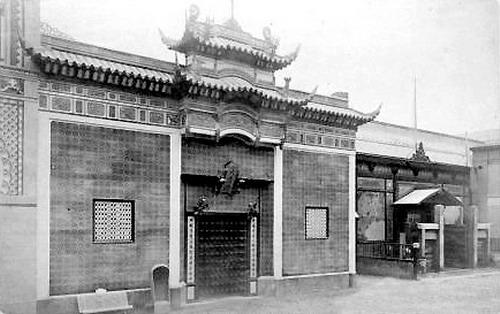 1904年圣路易斯世博会中国馆