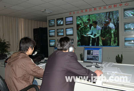 云台山风景区数字化建设工程总投资1