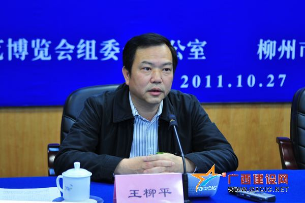 电台广西电台以及柳州市各媒记者参加了新闻