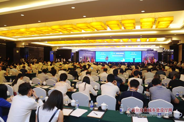 自治区住建厅参加2016中国―东盟市长论坛(组图)