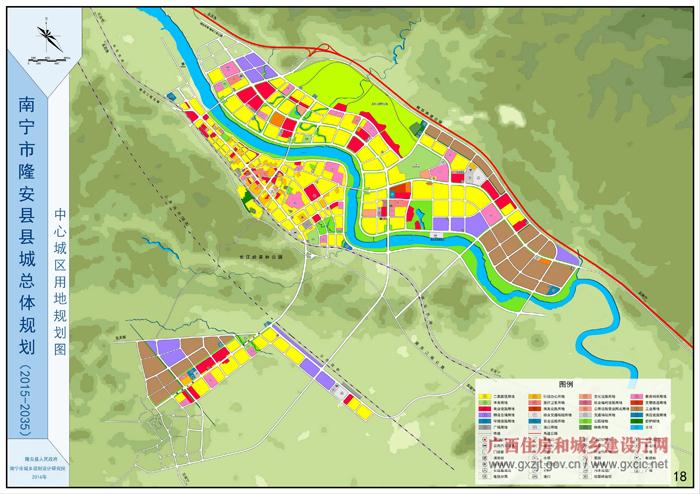隆安县中心城区用地规划图