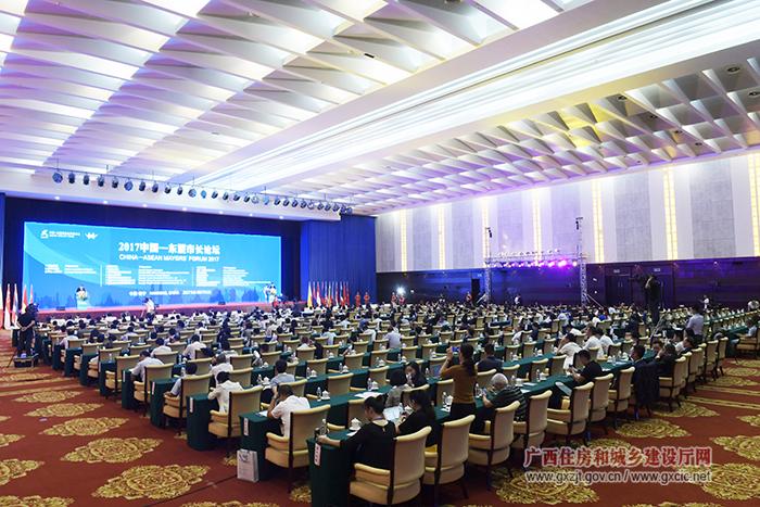 近百名中国及东盟市长南宁论道城市旅游合作(组图)